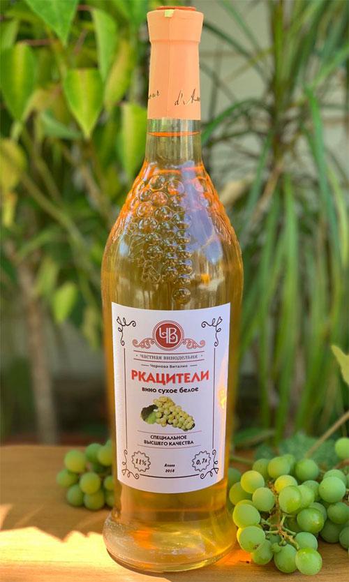 Изображение домашнее вино белое сухое Ркацители в частной винодельне Чернова Анапа