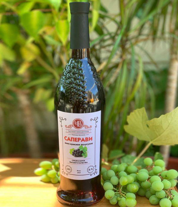 Изображение домашнее красное вино Саперави в частной винодельне Чернова Анапа